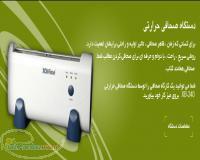 فروش دستگاه صحافی حرارتی xoffice