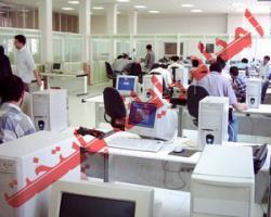 نگهداری و پشتیبانی کامپیوتر و شبکه  - تهران