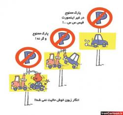 آموزشگاه رانندگی رحیمی ویژه گواهینامه  - تهران