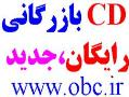 بانک اطلاعاتی تمام کشورهای جهان