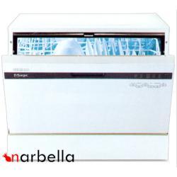 ماشین ظرفشویی سفید 8 نفره مجیک مدل dw