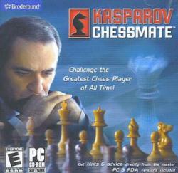 مسابقات ودوره های آموزشی  شطرنج