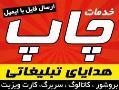 کانون تبلیغاتی تصویر نو  - تهران