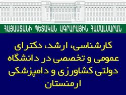 حضوری   نیمه حضوری   غیرحضوری  - تهران