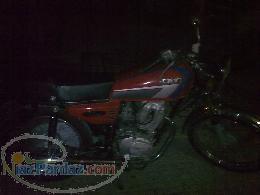 موتور سیکلت کویر