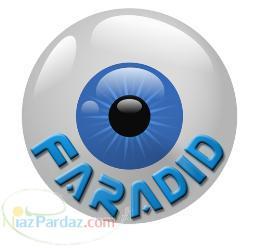 شرکت فرادید طراح و مجری سیستم های حفاظتی - نظارتی