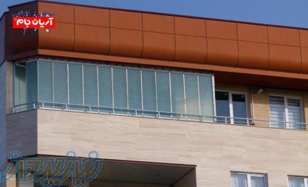 واردات ، تولید و عرضه شیشه بالکن ، بالکن شیشه ای