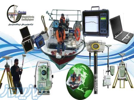 هیدروگرافی نقشه برداری دریایی نقشه برداری زمینی آبنگاری