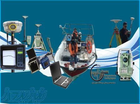 هیدروگرافی دریایی و نقشه برداری دریایی و نقشه برداری زمینی