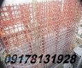 ساخت انواع سازه هاي فلزي و ساخت اسکلت فلزی جوشی و