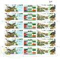 تمبر مشترک ایران و کوبا