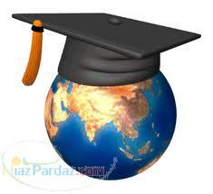 آموزشگاه زبان های خارجی حدیث در کرج