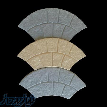 تولید کننده انواع سمنت پلاست و سنگ های مصنوعی