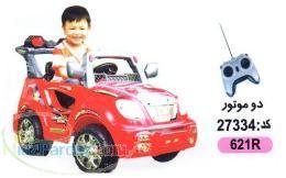 ماشین شارژی دوموتوره621