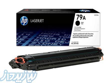 شارژ تخصصی کارتریج لیزری رنگی در محل