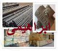 تولید لوله و لوازم داربست ، واردات چوب و تخته روسی و تخته چندلایی