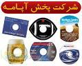 پخش عمده Mini DVD  Mini CD و CD Business Cards