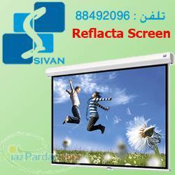 پرده نمایش  پرده ویدئو پروژکتور Reflacta