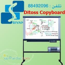کپی برد وایت برد هوشمند Ditoss