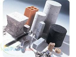 آزمایشگاه بتن و سایر مصالح ساختمانی