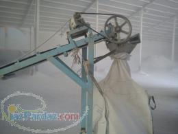تولید وعرضه تخصصی مواد اولیه معدنی