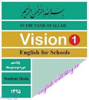 تدریس خصوصیی زبان انگلیسی راهنمایی ،دبیرستان و کنکور در تبریز
