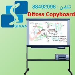 کپی برد  وایت برد هوشمند ditoss  - تهران