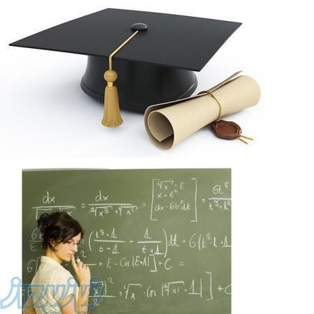 تدریس خصوصی و گروهی