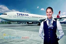 بلیط ارزان هواپیما ترکیه