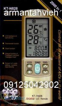 ریموت کنترل کولر گازی سرویس و خدمات کولر گازی آبسردکن پکیج رادیاتور