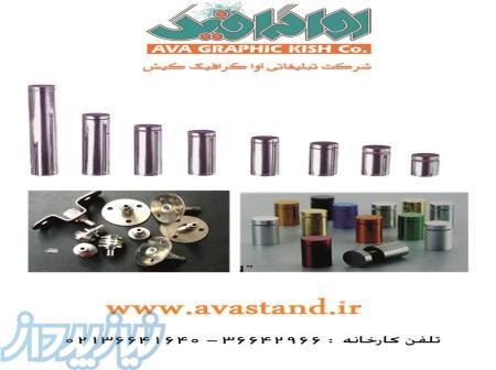 تولید و فروش انواع تجهیزات نمایشگاهی
