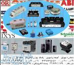 فروش قطعات الکترونیک و ملزومات برق صنعتی و روشنایی ( برق و صنعت قوامی)