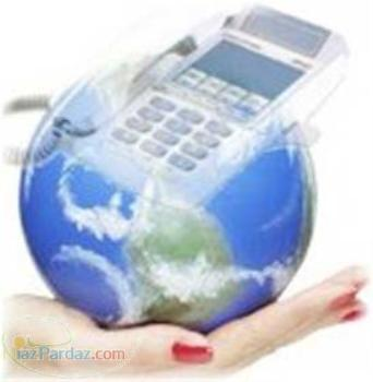 خرید آنلاین کارت تلفن تماس با خارج کشور-کارت تلفن