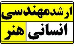کتب کارشناسی ارشد 89 ویژه دانشگاه ازاد  - تهران