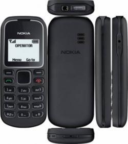 فروش ویِژه گوشی موبایل نوکیا 1280 - كرمانشاه