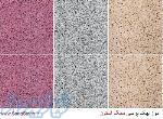 موزاییک شرکت سنگ استون با استاندارد 755 ایران