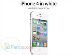 گوشی موبایل آیفون 4 اپل 32 GB آکبند سفید