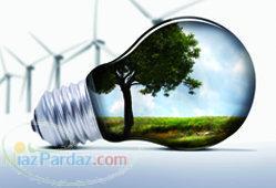 مشاوره و ممیزی انرژی