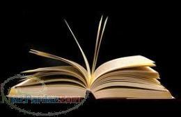 بانک کتاب و دانلود گیتامهر - 02166410000 پیک کتاب