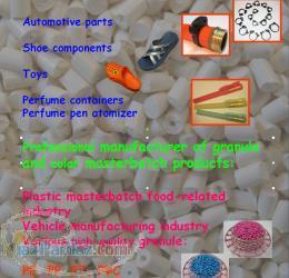 تزریق قطعات پلاستیک از جنس PE PVC PA PP PU