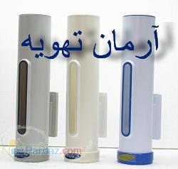 جاليواني جهت ليوان يكبار مصرف (cup dispenser)