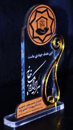 مرکز لیزر الماس  - اصفهان