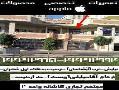 تعمیرات تخصصی محصولات apple   اپل  - تهران