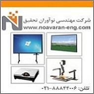 برد هوشمند   دیتا پروژکتور   ویژوالایزر  - تهران