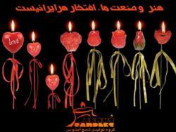 گل مصنوعی و قلب مصنوعی   از نوع شمع
