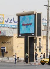 تلویزیون شهری را مستقیم از کارخانه بخرید  - تهران