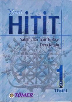 زبان ترکی استانبولی بسته اموزش ترکی  - تهران