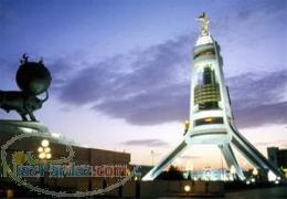 -شرکت گردشگری ترکمن دیار