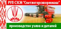 شرکت تراکتور سازی بلاروس نمایندگی مهدوی  - اردبيل