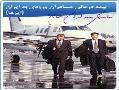 بیمه نامه مسافرت خارجی   مفری mapfre  - تهران